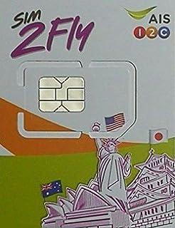 AISアジア16カ国 周遊プリペイドSIM 4GB 8日間 4G・3Gデータ通信使い放題 /韓国 台湾 香港 シンガポール マカオ マレーシア フィリピン インド カンボジア ラオス ミャンマー オーストラリア ネパール スリランカ カタール ※日本利用可能
