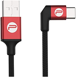 PGY Tech USB A to Type-C Cable 35cm