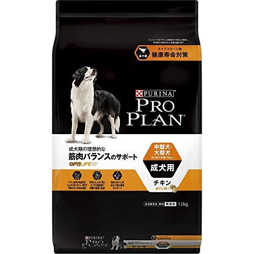 プロプランオプティライフ中型犬・大型犬成犬用筋肉バランスのサポートチキンほぐし粒入り12kg
