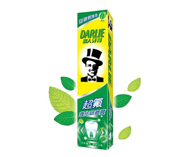 醜いハック悪党黒人 歯磨き粉 DARLIE 黑人牙膏 黑人超氟強化琺瑯質牙膏 50g [並行輸入品]