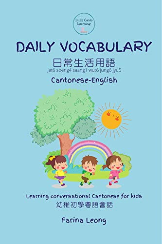 Daily Vocabulary Cantonese-English: Learning conversational Cantonese for kids (English Edition)