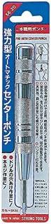 ストロングツール(Strong TooL) オートマチックセンターポンチ 強力型 56-20