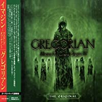 Masters of Chant 4 by Gregorian