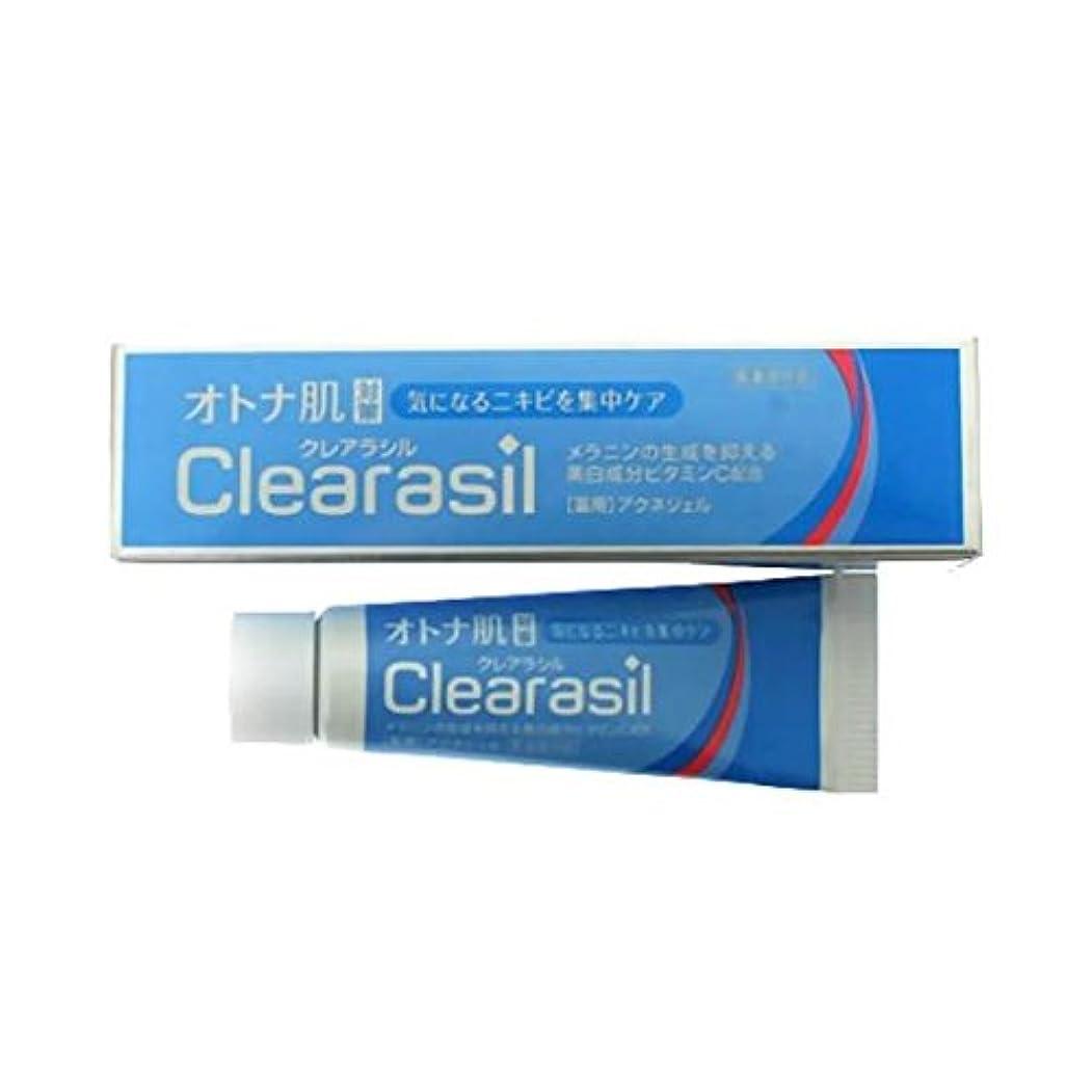 息切れおっと無駄にオトナ肌対策クレアラシル 薬用アクネジェル(14g) ×2セット