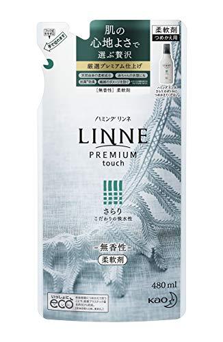 ハミング LINNE(リンネ) プレミアム仕上げの柔軟剤 さらり 無香性 詰め替え用 480ml