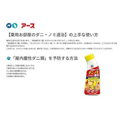 【動物用医薬部外品】アース・ペット薬用ダニ・ノミ退治400g
