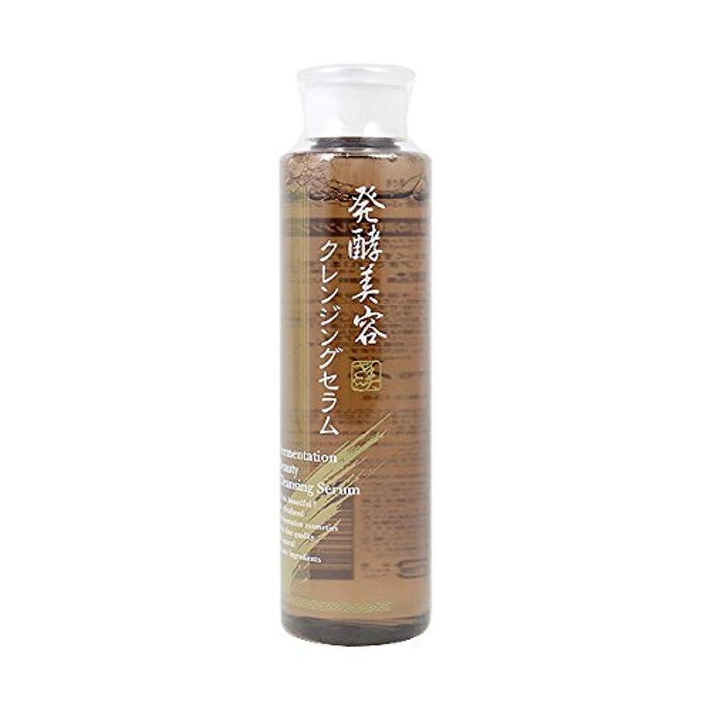製造すばらしいですレコーダーシーヴァ 発酵美容 クレンジングセラム 200ml