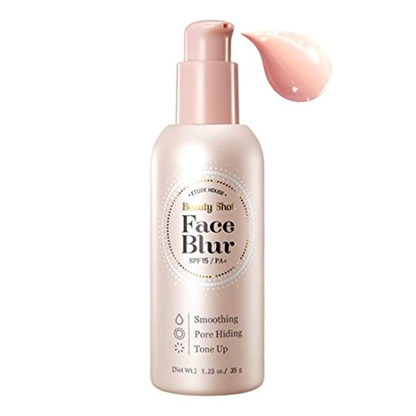 肺炎トラクター調停者(3 Pack) ETUDE HOUSE Beauty Shot Face Blur SPF 33 PA++ (並行輸入品)
