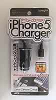 アークス(AXS) IPhone5カーチャージャー 2.4A X-066