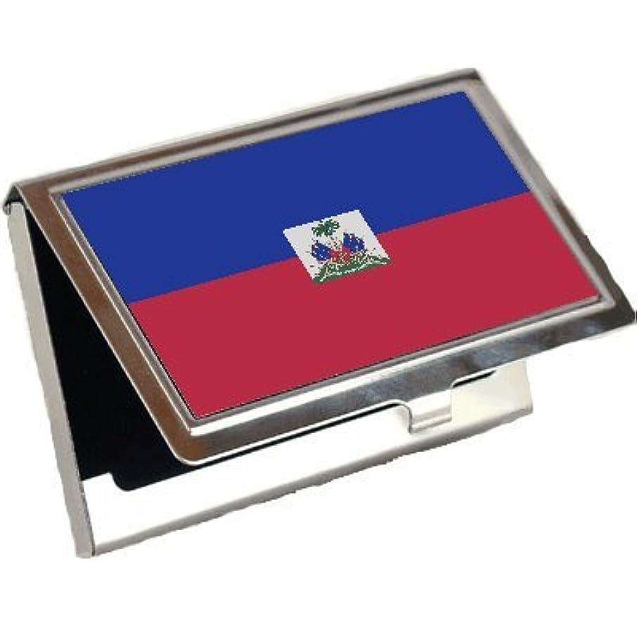 証拠帳面慈悲Haiti Flagビジネスカードホルダー