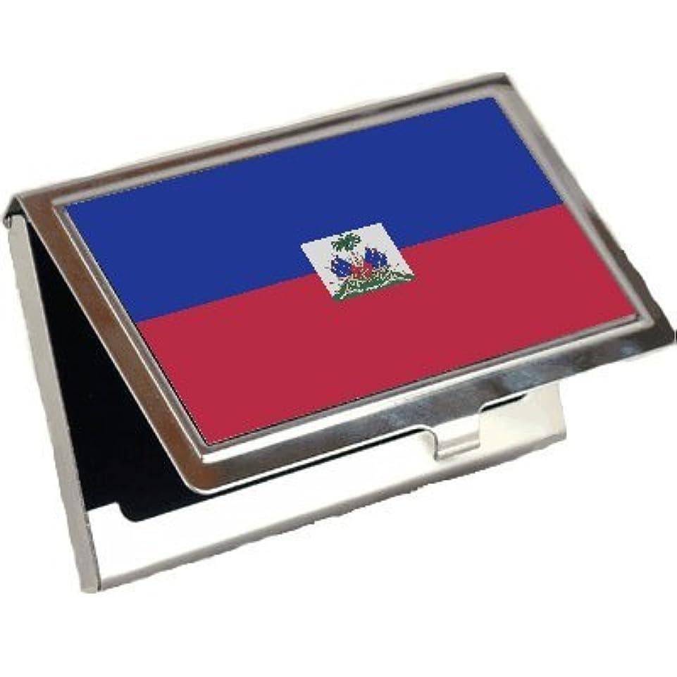 兵士契約した弁護人Haiti Flagビジネスカードホルダー