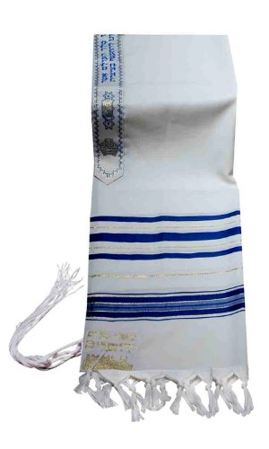 Talitnia Virgin Wool Tallit Prayer Shawl Blue and Gold Stripes in Size 24' Long and 72' Wide
