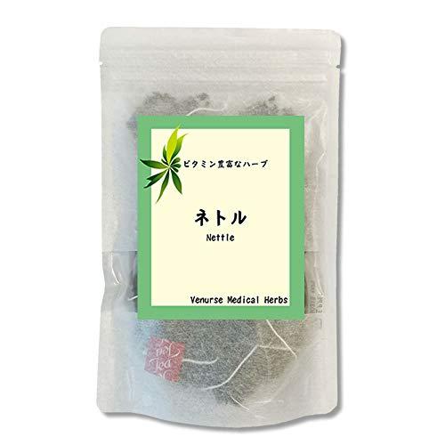 ネトルティー[1.5g×15ティーバッグ]●ビタミンやミネラルが豊富なハーブティー|ネトル茶・西洋イラクサ|ヴィーナース