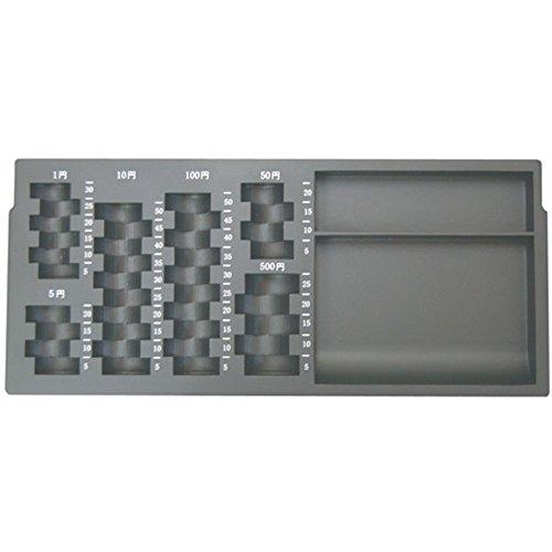 エンゲルス『手提金庫エンゲルス(ES8000)』