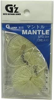 ソト(SOTO) G'z Gランプ用マントル/STG-201 STG-201