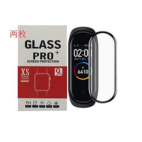 { 2枚セット } Xiaomi Mi Band 4 フィルム Xiaomi Mi Band 4 ガラスフィルム 腕時計 専用 強化ガラスフィルム 99% 透過率 フィルム 硬度9H 超薄0.26mm 指の滑りも良く 簡単に剥がれ 擦り傷対策 指紋防止 液