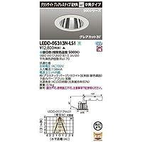 東芝ライテック 一体形DL500 グレアレス 直径75 LEDD-05313N-LS1【受注生産品】