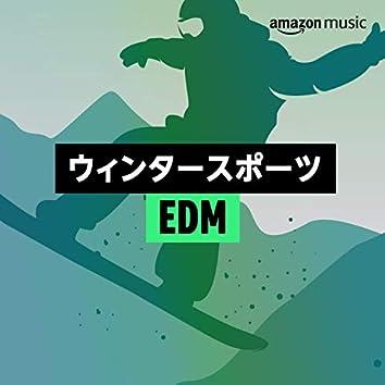 ウィンタースポーツ EDM