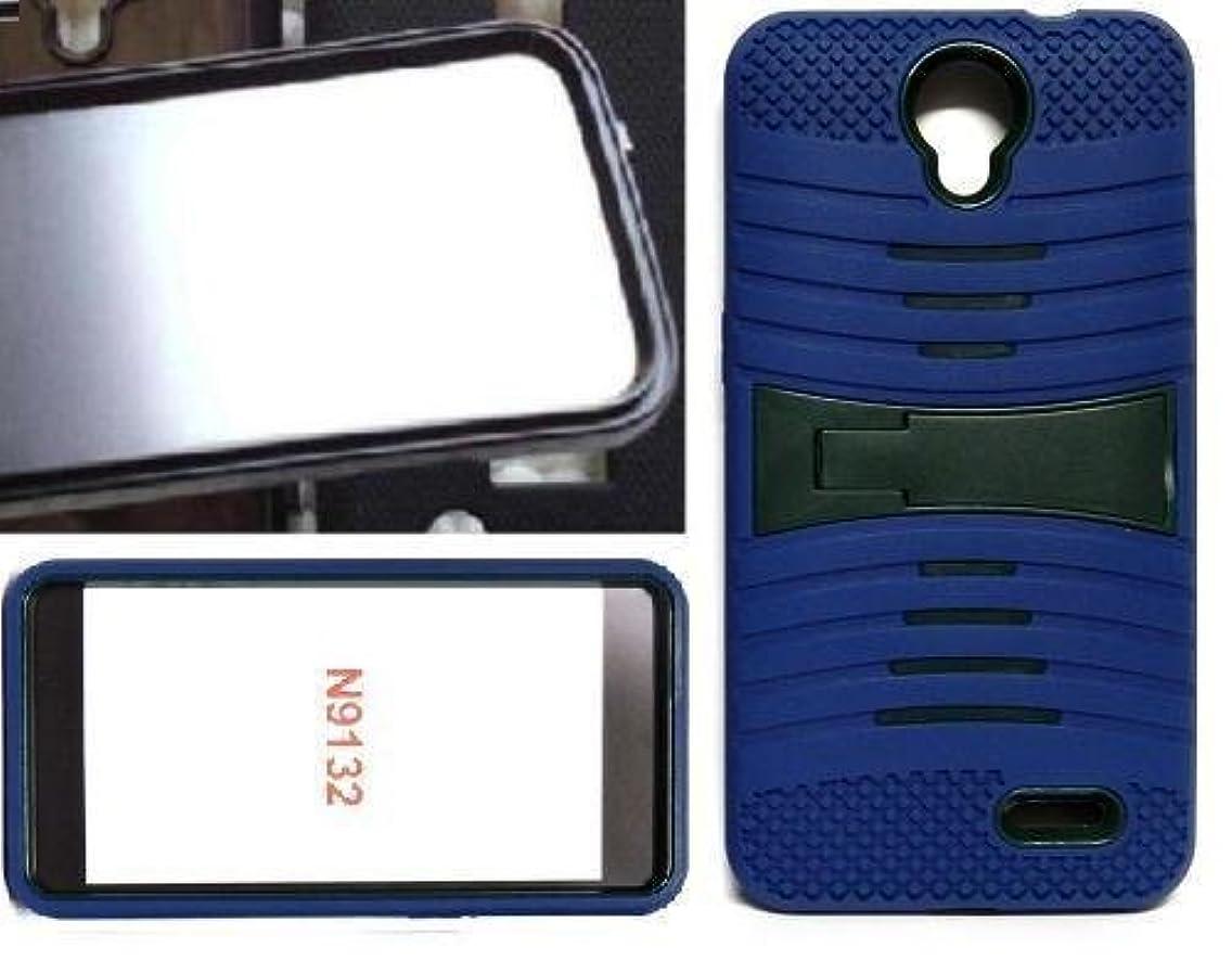 [ NP ARMOR ] BUILT-IN Screen Protector Faceplate Phone Case For ZTE Prestige 2 / N9136 / ZTE ZFive 2 LTE / Z836 Z837 / ZTE Avid Trio / Z833 / ZTE Maven 3 / Z835 / ZTE Overture 3 / Z851M (uNAVYB/ARMYG)