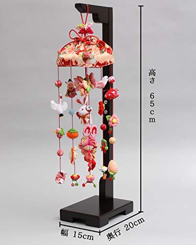 サンヨープレジャー寿慶『つるし飾り花うさぎ小サイズ』
