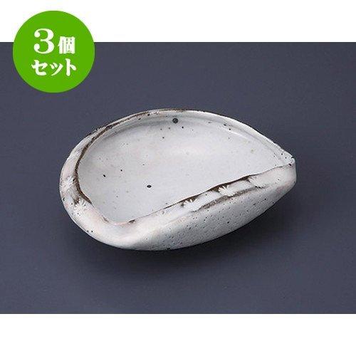 3個セット 小鉢 手造り粉引貝型向付 [14.3 x 13 x 4.4cm] 土物 【料亭 旅館 和食器 飲食店 業務用 器 食器】