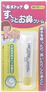 ママ鼻水トッテ すーっとお鼻クリーム 8g ×3個セット
