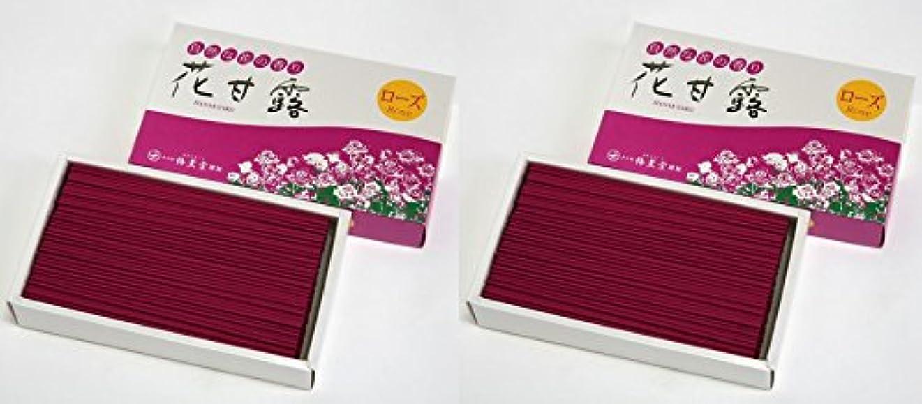 焦げほとんどない登山家梅薫堂 花甘露ローズ 煙少タイプ 2箱セット