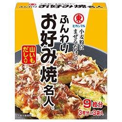 ヒガシマル醤油『ふんわり お好み焼名人』