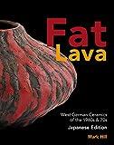 書籍 Fat Lava West German Ceramics of the 1960s &70s Japanese Edition