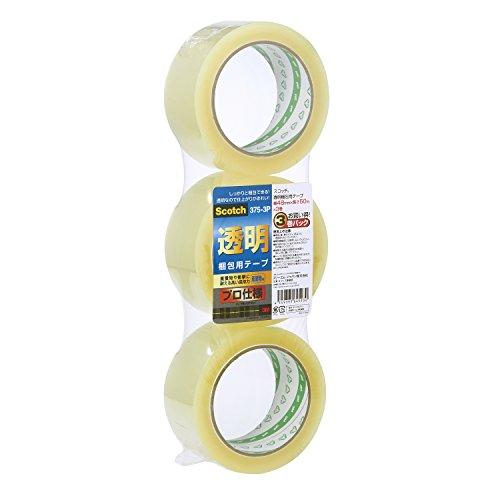 3M スコッチ ガムテープ 梱包テープ プロ仕様 48mm×50m 3巻パック 375-3P