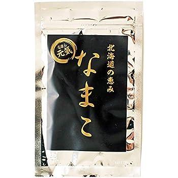 北海道産 天然 蝦夷なまこ 濃縮 90粒 約1ヶ月分 無添加 サプリメント