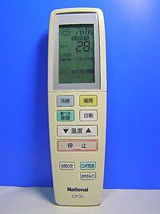 ナショナル エアコンリモコン A75C3020