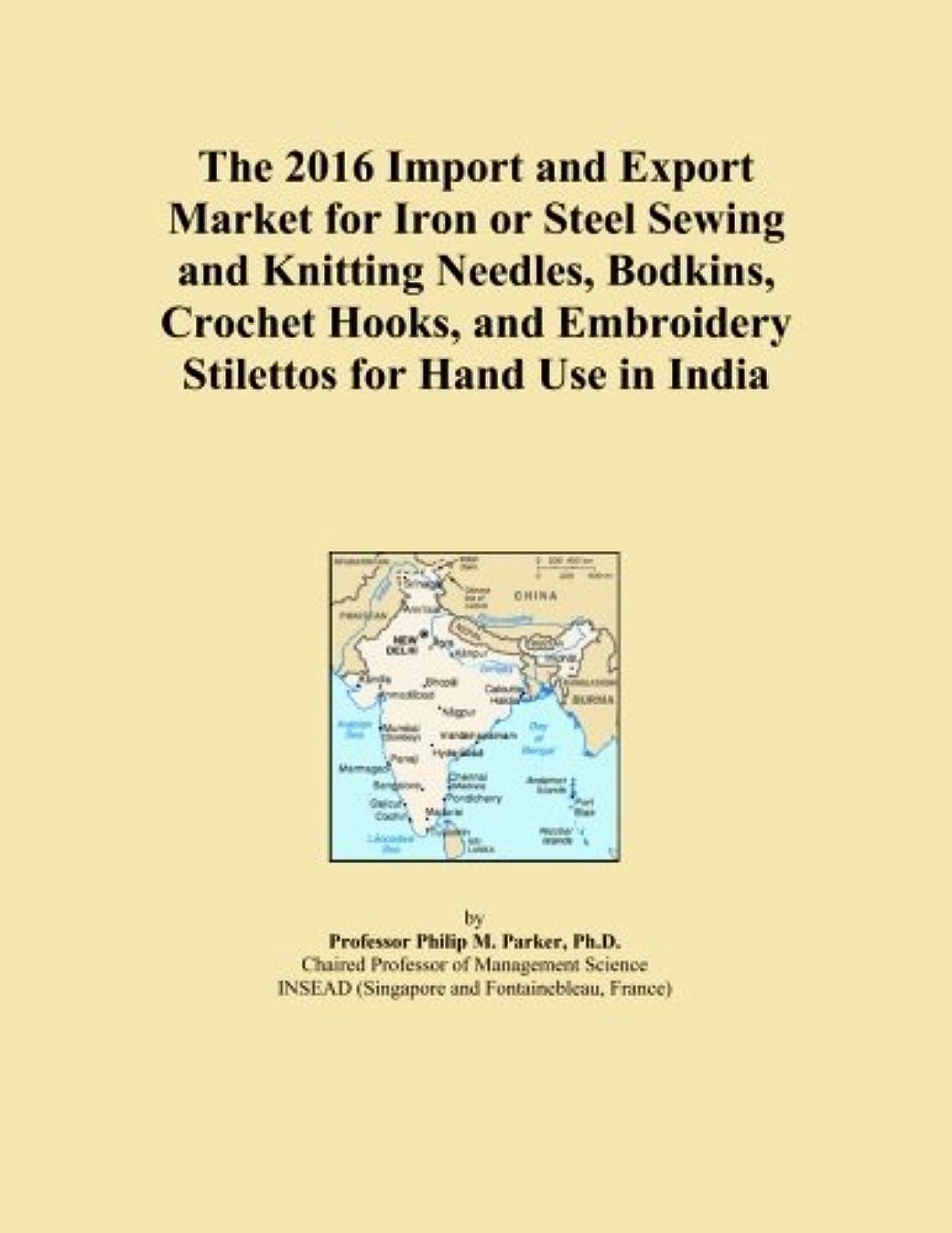 衰える挨拶議題The 2016 Import and Export Market for Iron or Steel Sewing and Knitting Needles, Bodkins, Crochet Hooks, and Embroidery Stilettos for Hand Use in India
