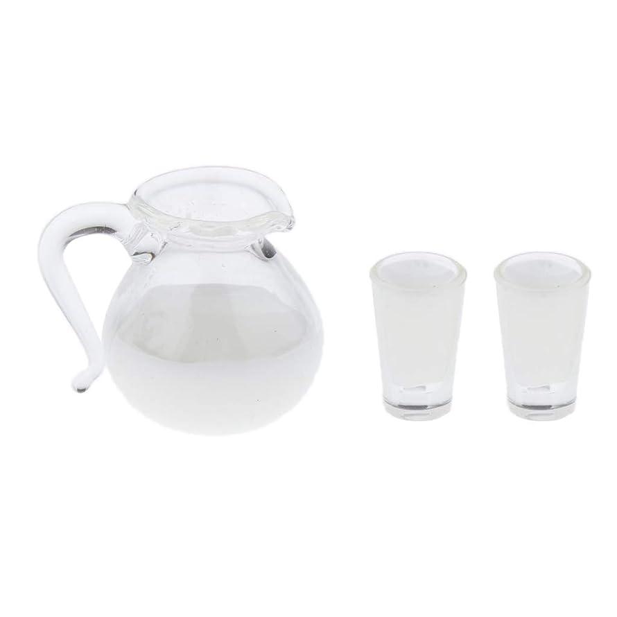 労働者賛辞聖域lahomia 1/12ドールハウスミニチュアドリンクボトルとカップモデルキッチン用品 - ミルク