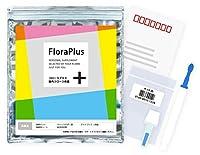 腸内フローラ検査「フローラプラス」あなた専用のパーソナライズサプリで、整腸や健康増進、美肌作りに役立てる