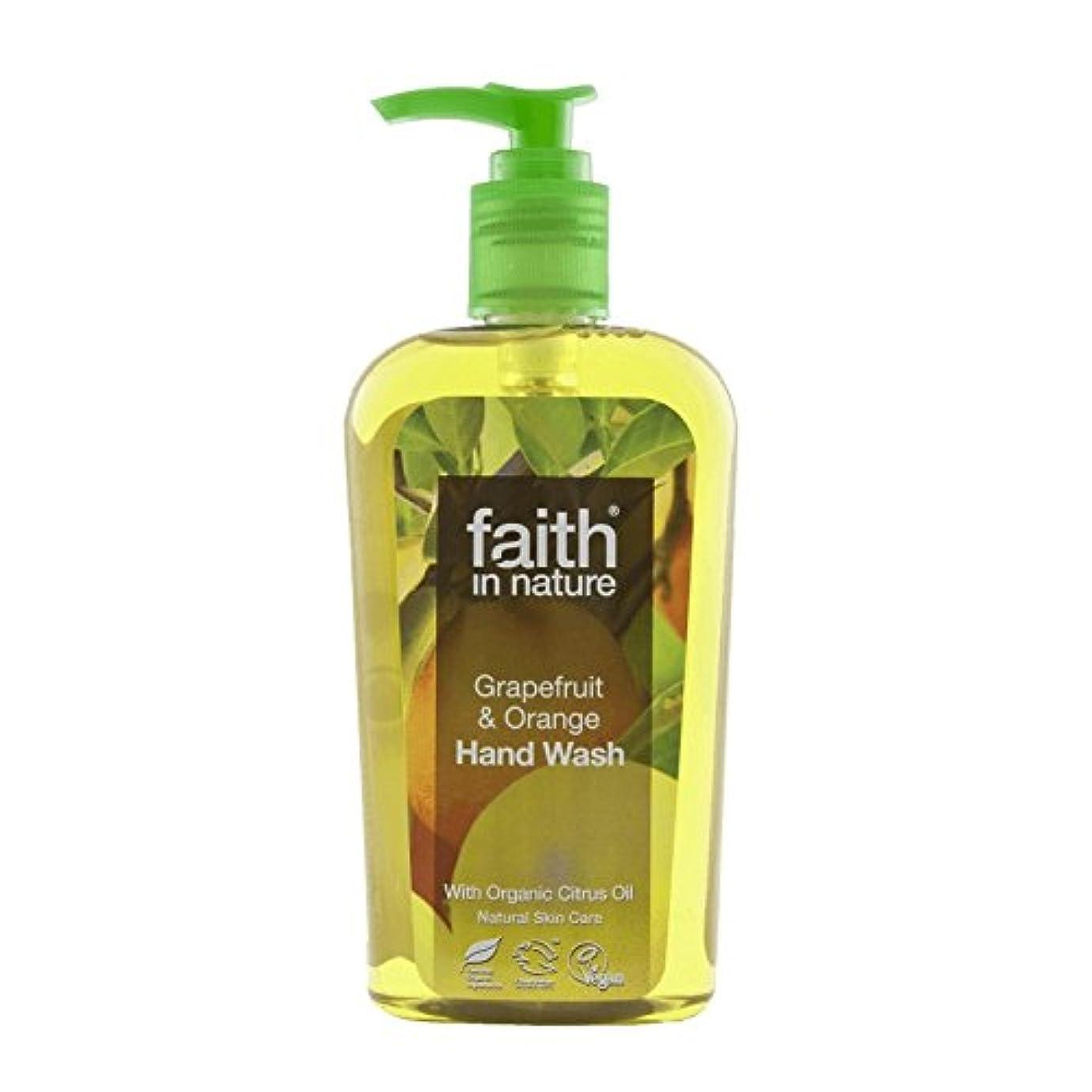 事業内容最初にベース自然グレープフルーツ&オレンジ手洗いの300ミリリットルの信仰 - Faith In Nature Grapefruit & Orange Handwash 300ml (Faith in Nature) [並行輸入品]