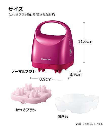 Panasonic『頭皮エステサロンタッチタイプ(EH-HE9A)』