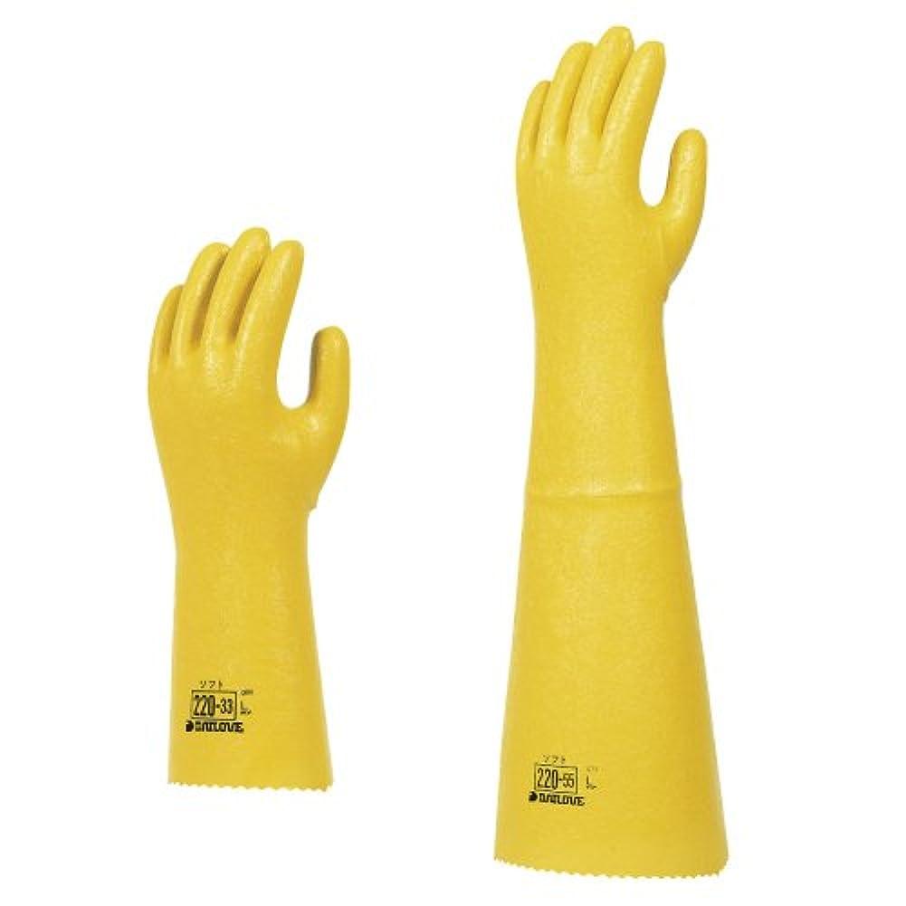持ってる苛性容赦ないダイローブ手袋 220-33 04-188-01(L)????????????220-33L(23-2948-02)