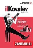 Il Kovalev minore. Dizionario russo-italiano, italiano-russo. Con Contenuto digitale (fornito elettronicamente)