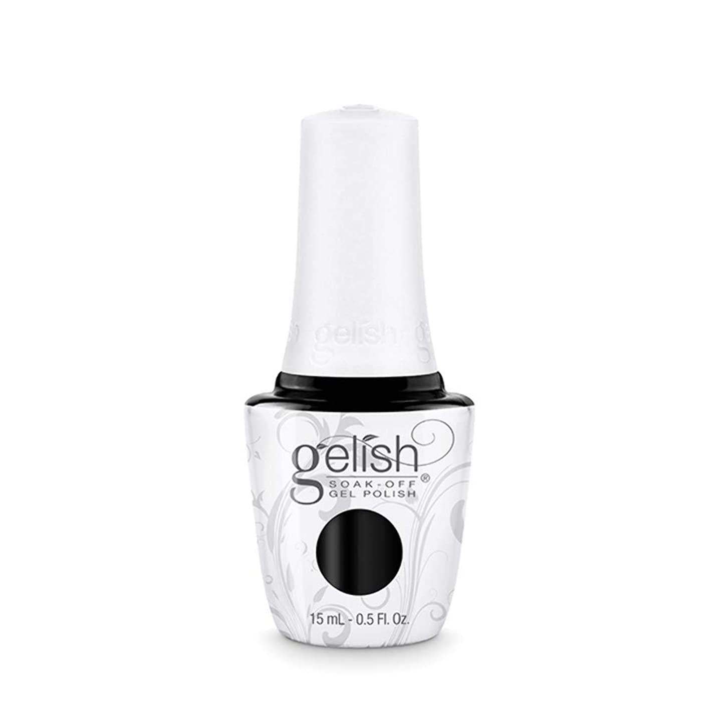 粉砕する和投獄Harmony Gelish Gel Polish - Black Shadow - 0.5oz / 15ml