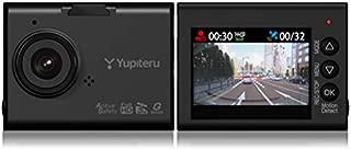 ユピテル ドライブレコーダー DRY-ST7000c 368万画素 QUAD HD ノイズ対策済 LED信号対応 専用SDカード(16GB)付 1年保証 Gセンサー GPS搭載 駐車監視機能付 ロードサービス1年無料 Yupiteru