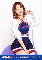 HKT48 指原莉乃 生写真 AKB48グループ オフィシャルカレンダー2019 特典