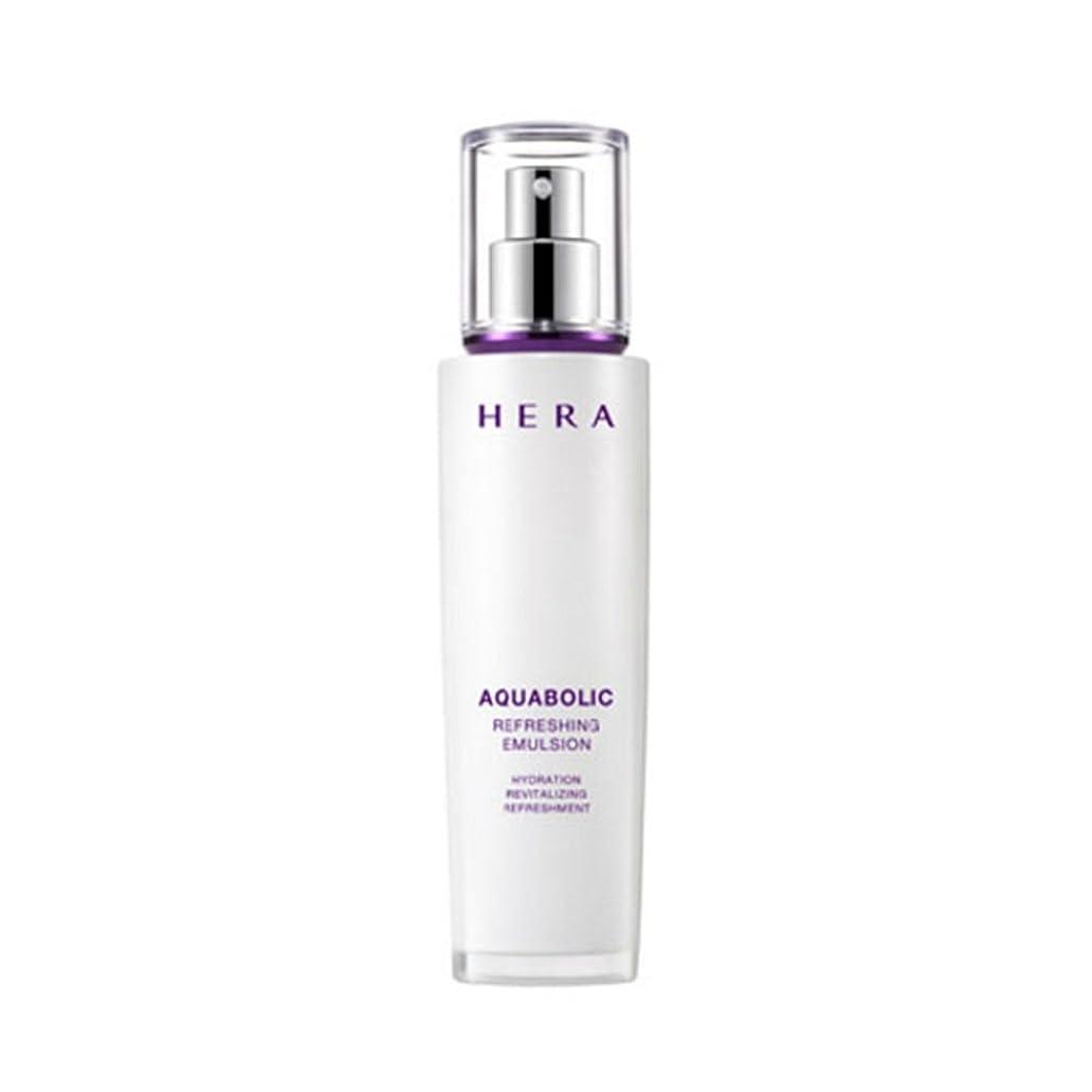 紳士気取りの、きざなマイナーテスピアン(ヘラ) HERA Aquabolic Refreshing Emulsion アクアボリックリフレッシング エマルジョン (韓国直発送) oopspanda