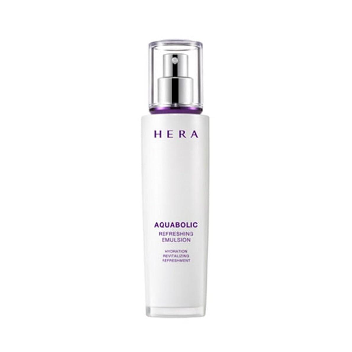 柔らかい足ブルーベル信条(ヘラ) HERA Aquabolic Refreshing Emulsion アクアボリックリフレッシング エマルジョン (韓国直発送) oopspanda