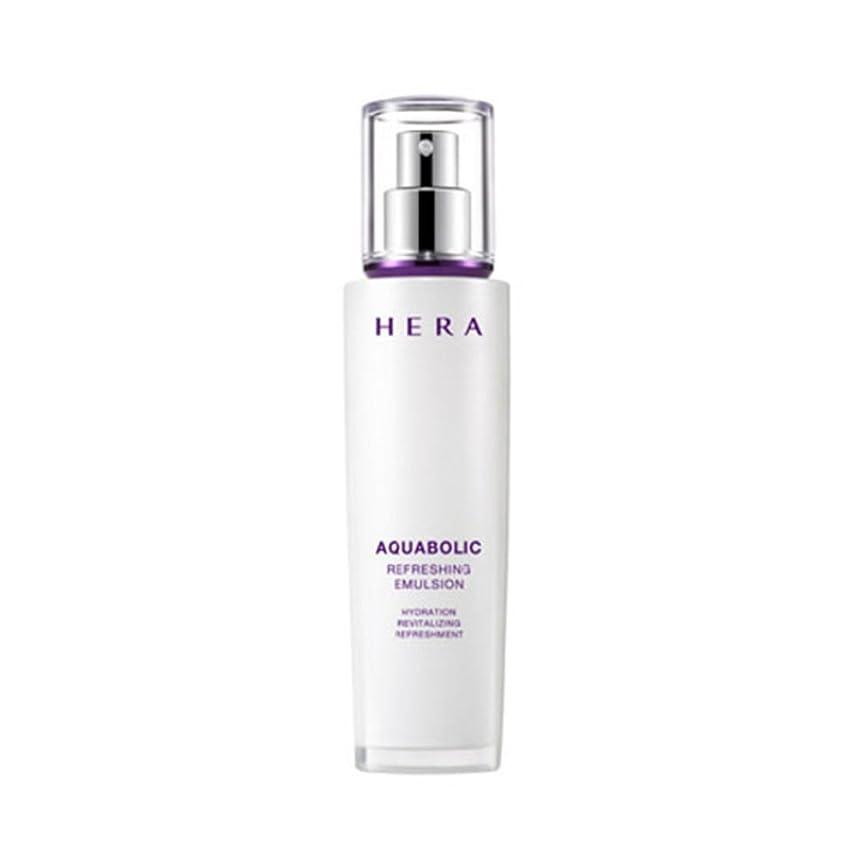 シルエット政治家の政治家の(ヘラ) HERA Aquabolic Refreshing Emulsion アクアボリックリフレッシング エマルジョン (韓国直発送) oopspanda