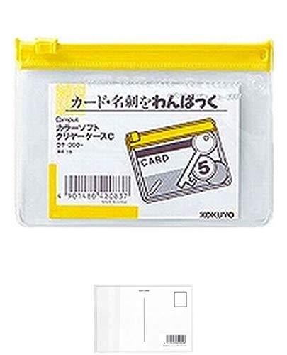コクヨ キャンパス クリヤーケース S型 軟質 B8 黄 クケ-308Y + 画材屋ドットコム ポストカードA