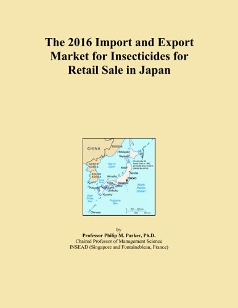天皇政権コアThe 2016 Import and Export Market for Insecticides for Retail Sale in Japan