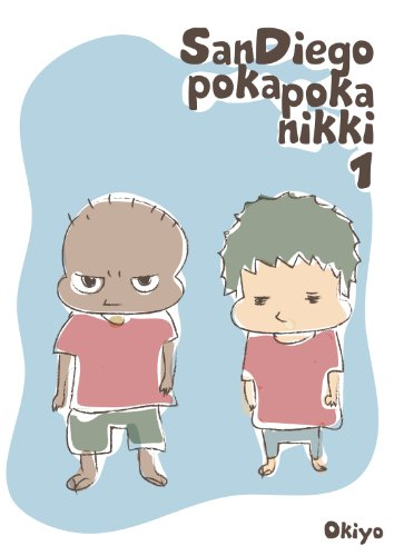 SanDIego PokaPoka Nikki1 (Japanese Edition)