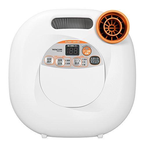 テスコムふとん乾燥機ホワイトTFD100-W