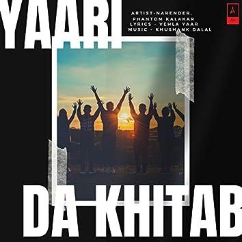Yaari Da Khitab